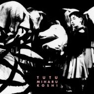 チュチュ【2021 RECORD STORE DAY 限定盤】(帯付/アナログレコード)