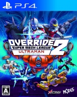 【PS4】オーバーライド 2:スーパーメカリーグ ULTRAMAN DX Edition