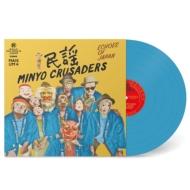 エコーズ・オブ・ジャパン (Kimono Blue Vinyl)(ブルーヴァイナル仕様/輸入/2枚組アナログレコード)
