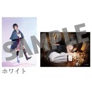 ブロマイド 5,ホワイト(田口 司) / 舞台『魔法使いの約束』第1章