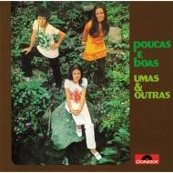 Poucas E Boas 【生産限定盤】