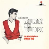エドゥ・ロボによるエドゥ・ロボ、タンバ・トリオと共に 【生産限定盤】