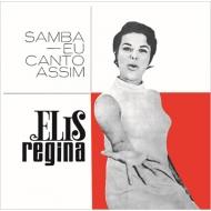 Samba, Eu Canto Assim +1 【生産限定盤】