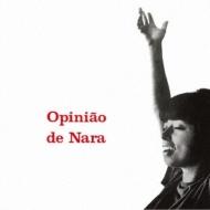 Opiniao De Nara (1964)+2