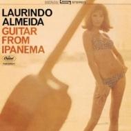 Guitar From Ipanema