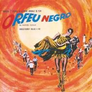 『黒いオルフェ』 オリジナル・サウンドトラック 【生産限定盤】