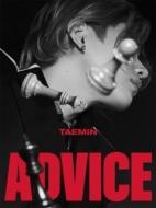 3rd Mini Album: Advice