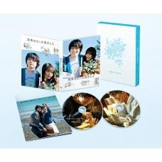 花束みたいな恋をした Blu-ray豪華版 2枚組