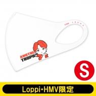 MIC Drop badge fashion mask Sサイズ(Jimin)【Loppi・HMV限定】