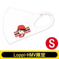 MIC Drop badge fashion mask Sサイズ(Jung Kook)【Loppi・HMV限定】