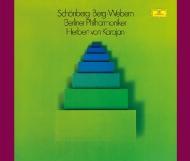 新ウィーン楽派管弦楽作品集 ヘルベルト・フォン・カラヤン&ベルリン・フィル(2SACDシングルレイヤー)