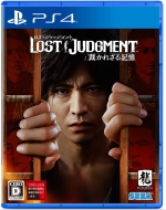 【PS4】LOST JUDGMENT:裁かれざる記憶