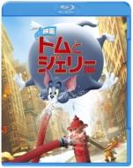 映画 トムとジェリー ブルーレイ&DVDセット (2枚組)