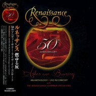 50th Anniversary: Ashes Are Burning An Anthology Live In Concert (2CD+DVD+ブルーレイ)【帯・解説付き国内仕様輸入盤】