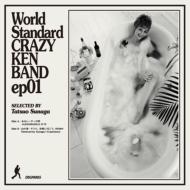 World Standard CRAZY KEN BAND ep01 selected by Tatsuo Sunaga (7インチシングルレコード)