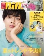 mini (ミニ)2021年 7月号 【表紙:永瀬廉 (King & Prince)】