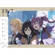《「騎士団(にゃいと)の証」特典付》11という名の永遠の素数【完全生産限定盤B】(2CD+Blu-ray+付属品)