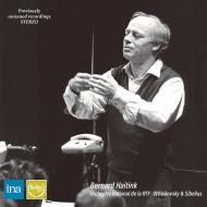 シベリウス:交響曲第2番、チャイコフスキー:ピアノ協奏曲第1番 ベルナルド・ハイティンク&フランス国立放送管弦楽団、モニク・ド・ラ・ブルショルリ(1961年ステレオ)