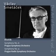 交響曲第9番『新世界より』、第6番 ヴァーツラフ・スメターチェク&プラハ放送交響楽団、プラハ交響楽団(1974〜1975年ステレオ)(2CD)