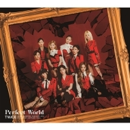 Perfect World 【初回限定盤B】