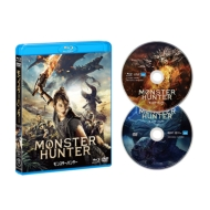 『映画 モンスターハンター』Blu-ray&DVD セット(Blu-ray1枚+DVD1枚)