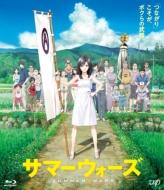 サマーウォーズ 期間限定スペシャルプライス版 Blu-ray