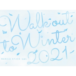MANKAI STAGE『A3!』 〜WINTER 2021〜【DVD】