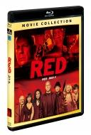 RED/レッド ブルーレイ 2ムービー・コレクション