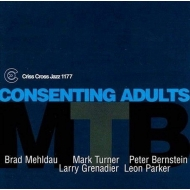 Consenting Adults【2021 RECORD STORE DAY 限定盤】(180グラム重量盤レコード)