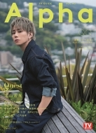 TVガイドAlpha EPISODE QQ【表紙:北山宏光】[TVガイドMOOK]