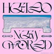 HELLO NEW WORLD【2021 RECORD STORE DAY 限定盤】(アナログレコード)