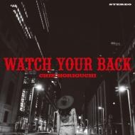 Watch Your Back (7インチシングルレコード)