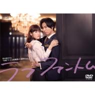 Love Phantom Dvd-Box