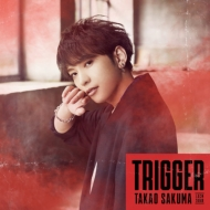Trigger 【アーティスト盤】<特撮ドラマ『ウルトラマントリガー NEW GENERATION TIGA』オープニングテーマ>