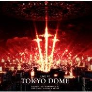 LIVE AT TOKYO DOME BABYMETAL WORLD TOUR 2016 LEGEMD -METAL RESISTANCE -RED NIGHT & BLACK NIGHT 【完全生産限定盤】(5枚組アナログレコード)