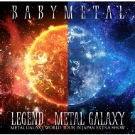 LEGEND -METAL GALAXY METAL GALAXY WORLD TOUR IN JAPAN EXTRA SHOW 【完全生産限定盤】(4枚組アナログレコード)