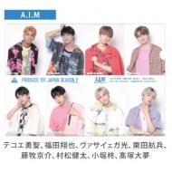 クリアファイル A.I.M / PRODUCE 101 JAPAN SEASON2 EXHIBITION COMPLETE 〜LET ME FLY〜