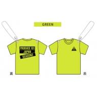 ガーランド コンセプトバトル Tシャツ GREEN / PRODUCE 101 JAPAN SEASON2 EXHIBITION COMPLETE 〜LET ME FLY〜