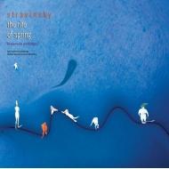 Le Sacre Du Printemps: Stravinsky /