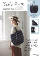 サリー・スコット Special Bag Book Navy