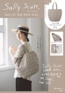 サリー・スコット Special Bag Book Gray