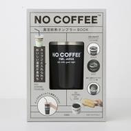 NO COFFEE真空断熱タンブラーBOOK