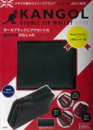 KANGOL Double Zip Wallet Book