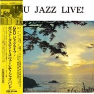 Gsu Jazz Live! (帯付/アナログレコード)
