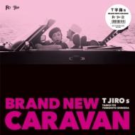 BRAND NEW CARAVAN 【初回完全限定生産】(アナログレコード)