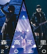 Moritaka Chisato Live 2020
