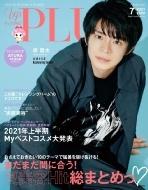 Up Plus (アッププラス)7 July Tipo (ティーポ)2021年 7月号増刊【表紙:岸優太(King & Prince)】