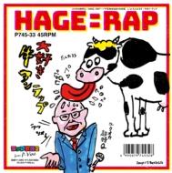 HAGE=RAP〜ハゲ革命★始まりの合図 / 牛タン・ラップ 【初回完全限定生産】(7インチシングルレコード)