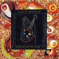 ARTISAN (30th Anniversary Edition)(2枚組/180グラム重量盤レコード)