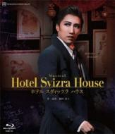 宙組梅田芸術劇場公演 Musical『Hotel Svizra House ホテル スヴィッツラ ハウス』